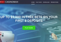 CasinoMax Gives a Great Welcome Bonus
